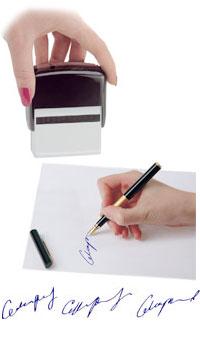 заявка на изготовление штампа образец
