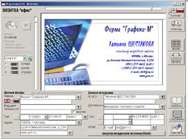 vizitka1_screen.jpg
