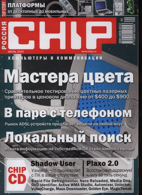 Скачать программе для изготовления штампов на русском